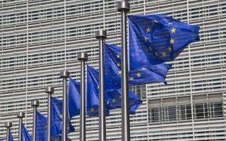 eu-set-to-knock-japan-off-its-safe-travel-list-diplomats-say