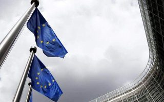 eu-rescue-funds-agreement-compatible-with-eu-treaties-ecb-s-de-cos-says