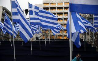 spgh-webinar-on-modern-greek-identity