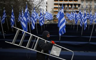 crucial-questions-about-the-future-of-greece