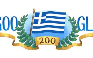 google-celebrates-greek-bicentennial-with-doodle