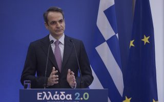 greek-pm-outlines-roadmap-for-greece-2-0