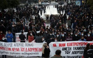 Protesters are gathered in front of Parliament on Syntagma Square during a rally in support of hunger-striking terrorist Dimitris Koufodinas, in Athens, on Thursday. [Yiannis Liakos/InTime News]