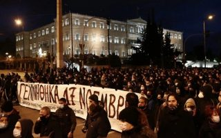 hundreds-protest-in-solidarity-march-for-koufodinas