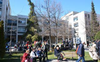 tetraplegic-man-rescued-after-quake-in-central-greece