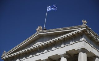 greece-opens-books-on-new-30-year-bond-launches-landmark-sale