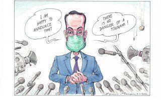 cartoon-by-ilias-makris-06-03-2021