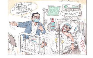 cartoon-by-ilias-makris-11-02-2021