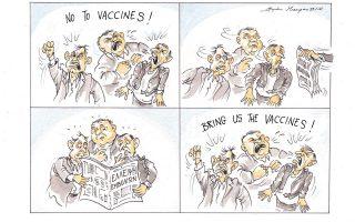 cartoon-by-ilias-makris-01-02-2021