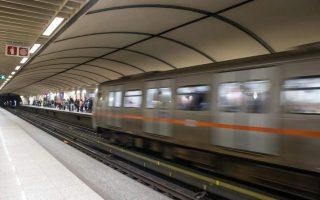 syntagma-metro-station-ordered-closed-for-new-koufodinas-rally