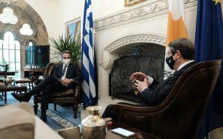 greek-pm-anastasiades-discuss-cyprus-issue