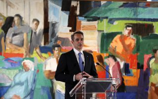 pm-delivers-speech-at-national-gallery-event