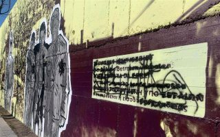 vandalism-of-mural-paying-homage-to-thessaloniki-s-jews-decried
