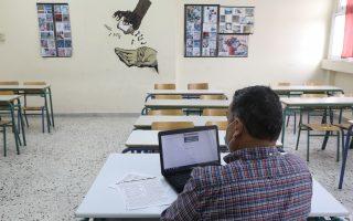 some-1-4-million-pupils-go-online-for-classes