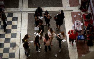 university-calls-for-return-to-classroom-teaching