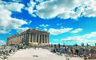 acropolis-committee-defends-concrete-path