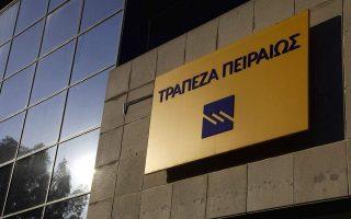 piraeus-bank-plans-capital-boost-of-e1-bln