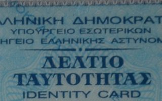 greek-id-card-holders-can-now-register-loss-online