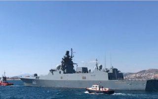 russian-frigate-concludes-piraeus-port-call