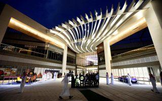 greek-saudi-opportunities-explored-in-online-business-even