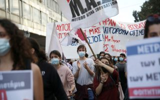 student-rallies-held-in-athens-and-thessaloniki