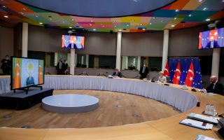 erdogan-eu-chiefs-discuss-turkey-eu-ties-east-med-ahead-of-eu-summit