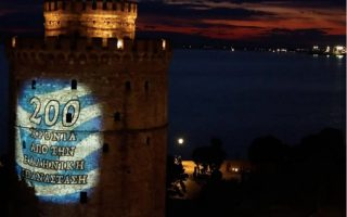 white-tower-lit-up-in-colors-of-greek-flag