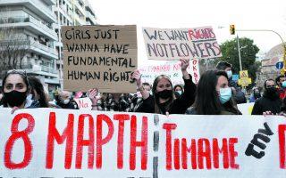 international-women-s-day-marked-across-greece