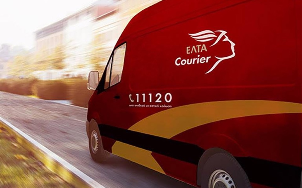 Hellenic Post lands deal for last-mile delivery of Amazon products | eKathimerini.com