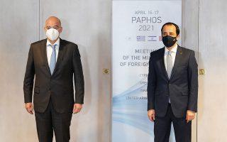 greece-cyprus-israel-uae-foreign-ministers-meet