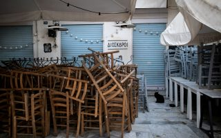 greece-to-offer-330-million-euros-to-help-restaurants-and-bars-open