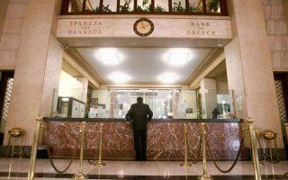 greece-gets-eu-okay-to-extend-hercules-bad-loan-reduction-scheme