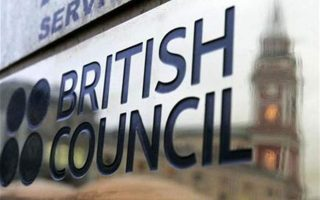british-council-holds-green-careers-discussion