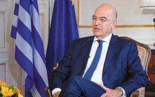 dendias-says-greece-seeks-common-ground-with-turkey