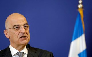 dendias-cavusoglu-meeting-postponed-to-thursday