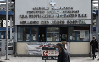 fellow-patient-being-investigated-in-athens-hospital-death