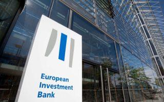 eib-to-manage-5-billion-euros-of-greece-s-eu-recovery-funds