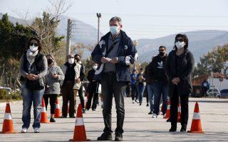 greek-pm-criticizes-eu-vaccine-rollout-pledges-to-step-up-campaign