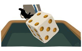 cartoon-by-dimitris-hantzopoulos-01-04-2021
