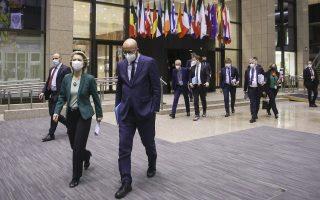 top-eu-officials-head-to-turkey-in-bid-to-improve-ties