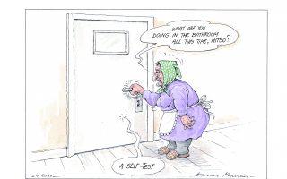 cartoon-by-ilias-makris-3-04-2021
