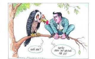 cartoon-by-ilias-makris-05-04-2021