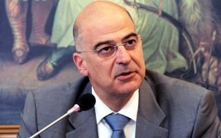 fm-calls-on-turkey-to-reach-an-understanding-with-neighbors-over-nuclear-power-plant