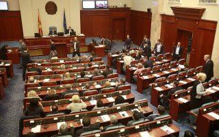 north-macedonia-parliament-passes-stimulus-package