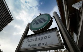 fatal-plunge-in-athens-metro-station