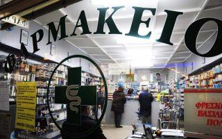 pharmacies-stock-up-with-self-test-kits