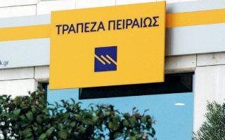 piraeus-shareholders-approve-e1-billion-equity-offering