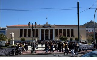 students-to-rally-in-athens-over-education-bill
