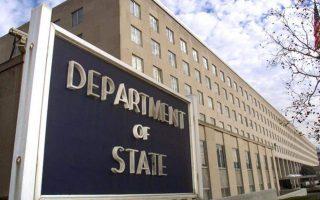 state-department-announces-sanctions-against-turkish-defense-agency-four-officials