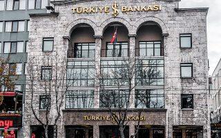turkish-inflation-forecast-revised-upward-to-12-2